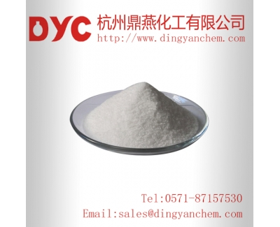 强力霉素 DOXYCYCLINE  CAS:564