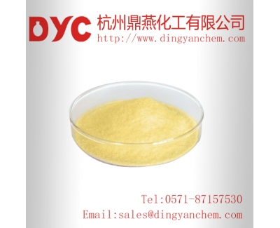 YM030933-香蜂花油 Melissa officinalis oil  CAS:8014-71-9
